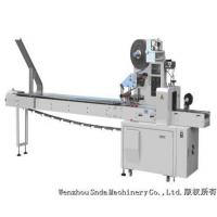 Quality Flow Wrapping Machine Flow Wrapping Machine for sale