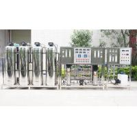 Quality 1.5T Two Stage Best Commercial Uv Cabon Water Filter Purifiation Treatment With Imported EDI for sale