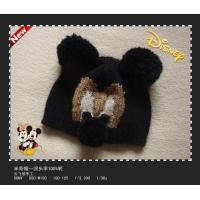 China Handmade Mickey hat for kids: free knitting patterns on sale