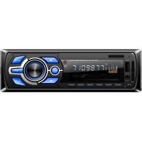 Buy cheap CAR MP3 PLAYER One Din MP5 Player from wholesalers