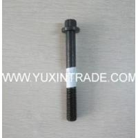 Buy cheap BOLT from wholesalers