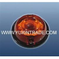Buy cheap RR LAMP from wholesalers