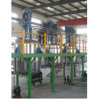 Quality Motor And Engine Oil Blending Plant Manufacturers & Exporters for sale
