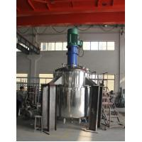 Quality Stainless Steel Reactor Manufacturers & Exporters for sale