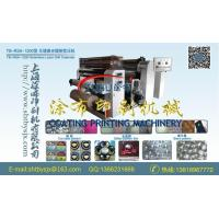 Buy cheap Seamless Laser Soft Calender from wholesalers