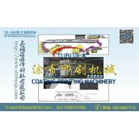 Buy cheap DiFilm Coating Machine from wholesalers