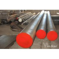 Quality Forged Steel AISI 5140/41Cr4 FORGED ALLOY STEEL BAR for sale