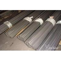 Quality Cold Drawn Steel ASTM 1045/ S45C/ C45 COLD DRAWN STEEL ROUND BAR for sale