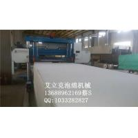 ECMT-115 ECMT-115B Automatic Foam Long Sheets Cutter