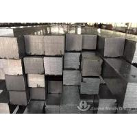 Quality ASTM 1020/ S20C COLD DRAWN STEEL SQUARE BAR for sale
