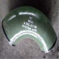 Quality Alloy Steel Elbow for sale