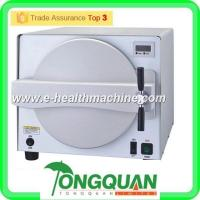 Economical Dental Autoclave Sterilizer for clinic with Cheap price MSLPSH03