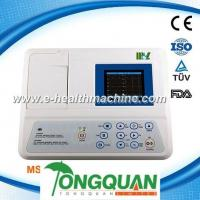 China High quality single channel ECG machine MSLEC14D cheap price on sale