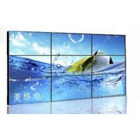 Buy cheap Product - Super Narrow Bezel LCD Video Wall from Wholesalers
