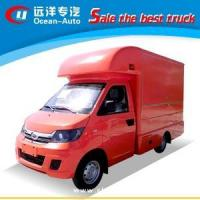 Quality 2016 fashionable Chery fast food van for sale for sale