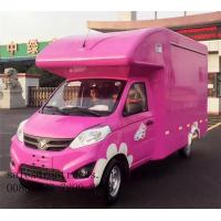 Quality Red color new Mobile Food Truck Food Vans for sale