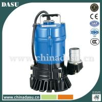 Buy cheap HS TYPE ALUMINUM CASE SUBMERSIBLE PUMP from Wholesalers