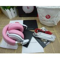 Quality Beats Pro Pink Limited Version for sale