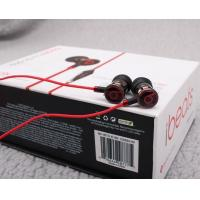 Quality Ibeats for iphone with Mic for sale