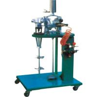 Buy cheap Mobile mixer from wholesalers
