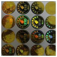 Quality product smallclass1 Security 3d Reflecting Hologram Sticker for sale