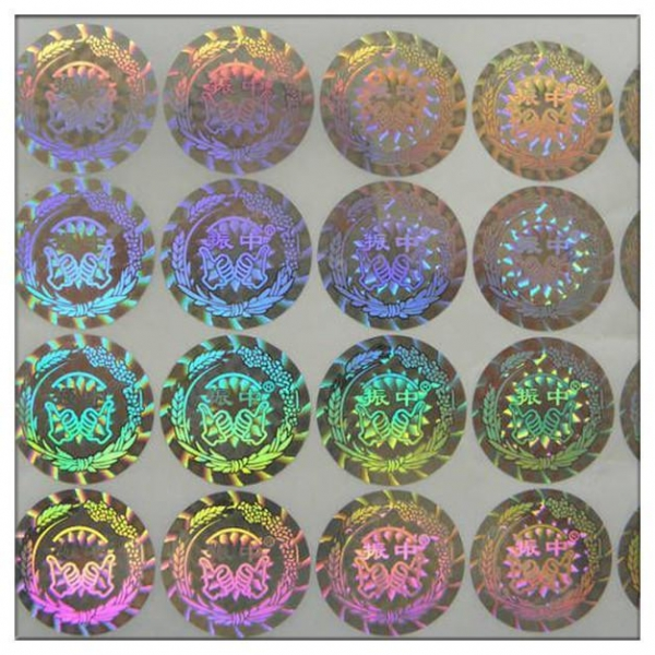Buy 3D hologram sticker label at wholesale prices