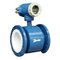 Quality Temperature Meter electromagnetic flowmeter for sale
