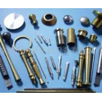 Buy cheap Metal processing from Wholesalers
