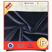 China Polyester/spandex South Korea Cloth Fabric With Soft Nap For Garment on sale