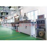Buy cheap USB3.1,Type-C Extrusion Line from Wholesalers