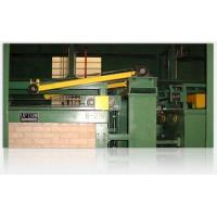 Buy cheap Swing Arm Assemblies from Wholesalers