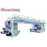 Quality High speed dry laminating machine for sale