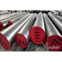 Quality AISI 4130/JIS SCM430/DIN 25CrMo4 FORGED ALLOY STEEL BAR for sale