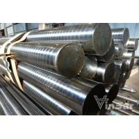 Quality AISI 5140/41Cr4 FORGED ALLOY STEEL BAR for sale