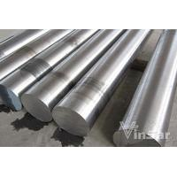 Quality AISI 4140/JIS SCM440/DIN 42CrMo4 FORGED ALLOY STEEL BAR for sale