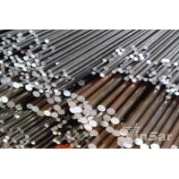 Quality AISI 4140/JIS SCM440/DIN 42CrMo4 HOT ROLLED ALLOY STEEL BAR for sale