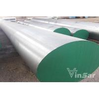 Quality AISI 4130/JIS SCM430 HOT ROLLED ALLOY STEEL BAR for sale