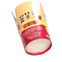Quality Fries Paper Food Box for sale