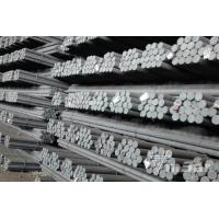 Quality ASTM 1045/S45C/C45 COLD DRAWN STEEL ROUND BAR for sale