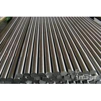 Quality ASTM 1020/S20C COLD DRAWN STEEL ROUND BAR for sale