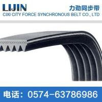 Quality Rubber wedge belt for sale