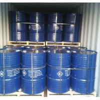 Buy cheap For PU Pharmaceutial Intermediate Issuing CO CRIA SGS Tested Methylene Chloride from wholesalers