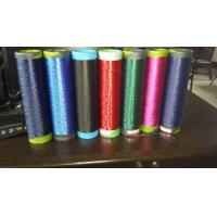 Quality polyester textured yarn (DTY)/Elastic dope dyed DTY Knitting PBT Yarn for sale