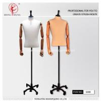 Buy cheap Male bust with wheel base from wholesalers