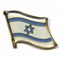 Buy cheap Israel Flag Lapel Pins from wholesalers