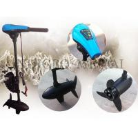 China Electric Trolling Motor Electric-Trolling-Motor-3-HP on sale