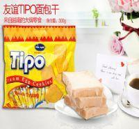 Quality Biscuits Tipo for sale