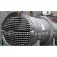 Buy cheap Heat-exchanging container from wholesalers