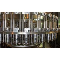 Buy cheap Filling machine large capacity from wholesalers