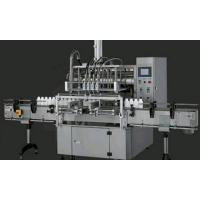 Buy cheap Filling machine different capacity from wholesalers